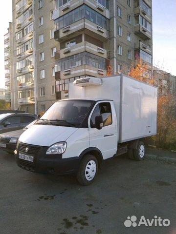 Транспортные услуги реф +  89630505034 купить 1