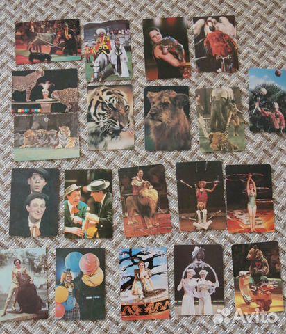 Календари СССР цирк 89128031905 купить 1