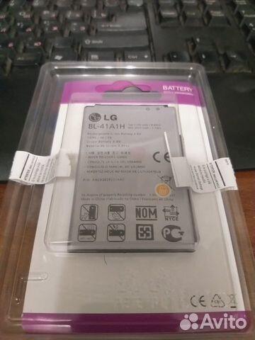 Батарея для LG X-Style Li-ion 2100 мАч BL-41A1H 89373000890 купить 2
