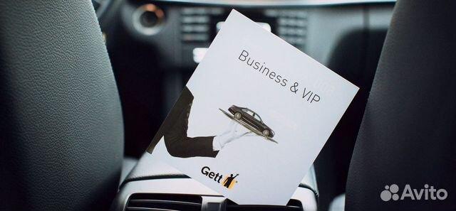 Gett для бизнеса корпоративный вход