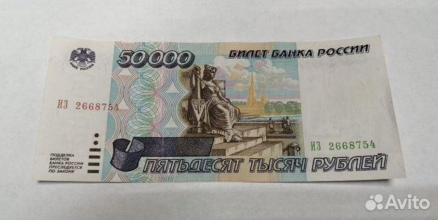 100 000 р. 1995 г.в