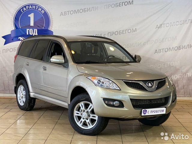 Авито москва ховер н6 н5 в автосалонах купил авто в залоге 2014