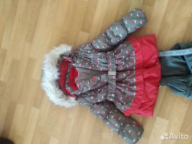 Suit winter  89021710445 buy 1