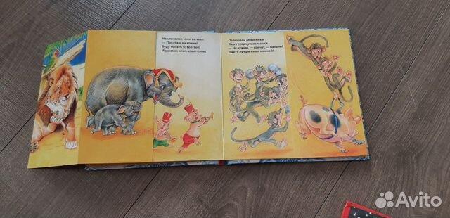 Детские книги 89182138692 купить 4