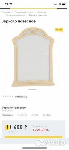 Спальный гарнитур 89307443177 купить 4