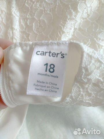 Платье Carters 18 мес 89157177558 купить 2