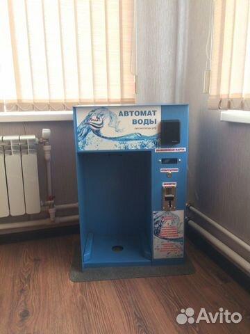 Автомат воды (водомат)