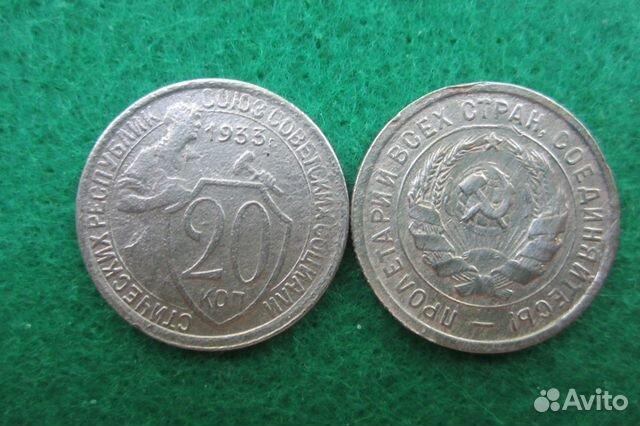 Стар(инн) ые монеты