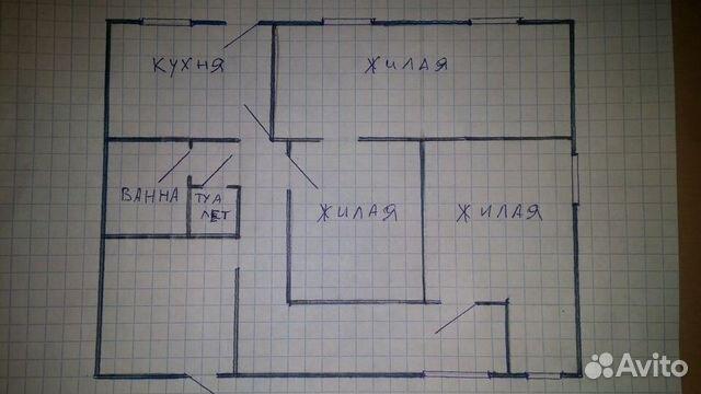 Дом 107 м² на участке 12.5 сот. 89006904115 купить 1