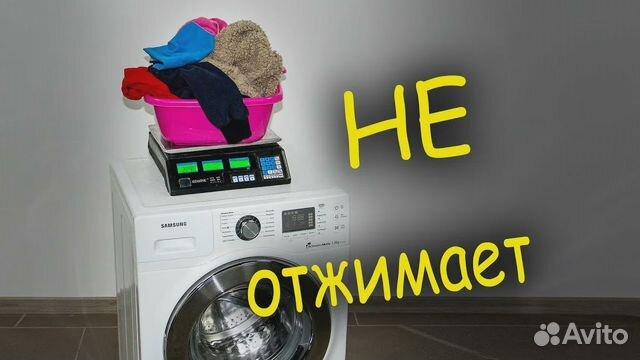 Ремонт стиральных машин любой сложности  89272876581 купить 2