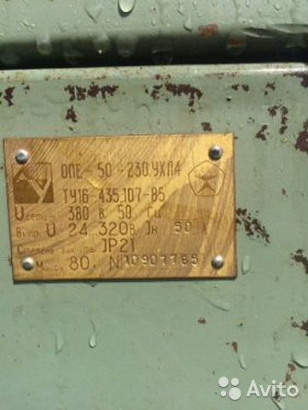 Агрегат выпрямительный опе-50 230 М 89113699770 купить 1