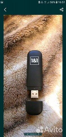 3G роутер 89001264816 купить 1