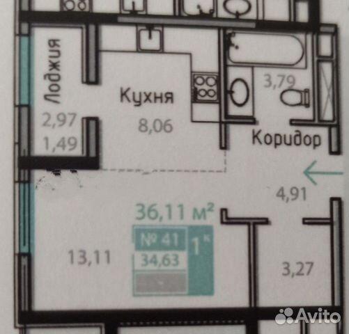 1-к квартира, 36 м², 7/15 эт. 89343408997 купить 2