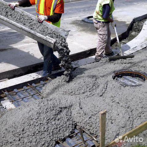 Лениногорск бетон бетон купить бугульма