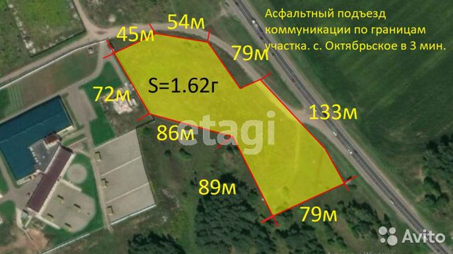 89610031950 The plot of 1.62 hectares (SNT, DNP)