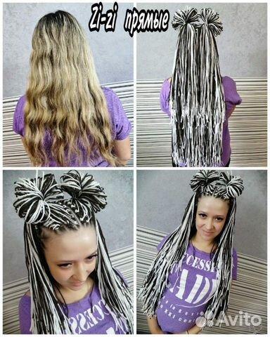 Hairdresser 89049996784 buy 9