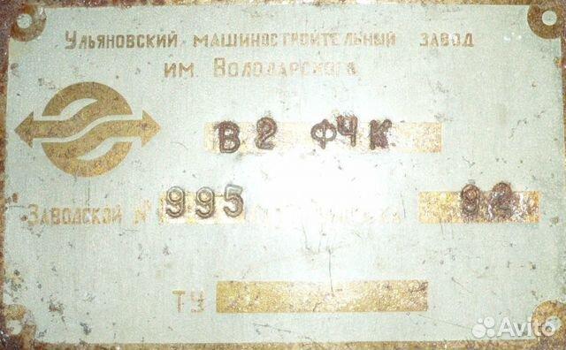 Шпарчан (шпарильный чан) В2-фчк  89205201565 купить 7