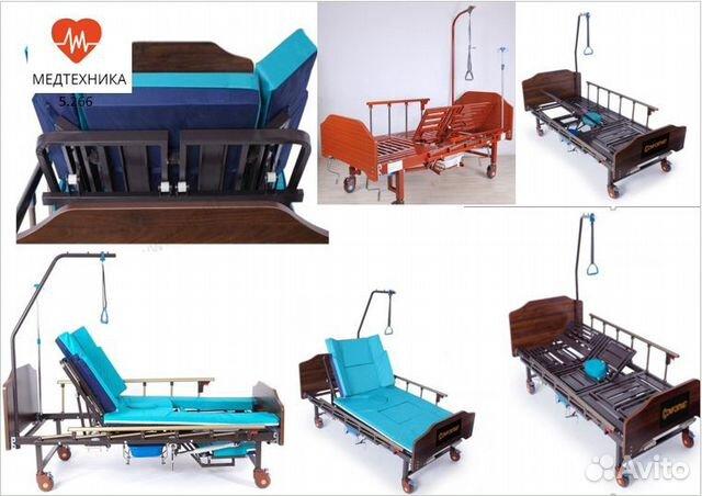 Медицинская функциональная кровать  89090797743 купить 1