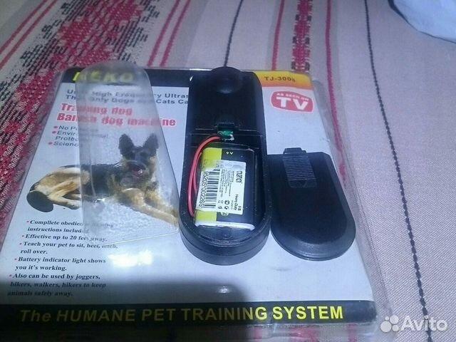 Ультразвуковой отпугиватель собак  89042190603 купить 2