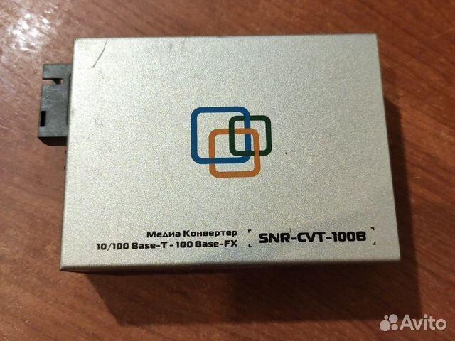 Медиаконвертер SNR-CVT-100B  89112698630 купить 2