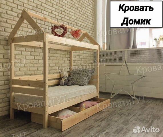 Кровать Двухъярусная Домик Чердак из массива сосны  89671243524 купить 9