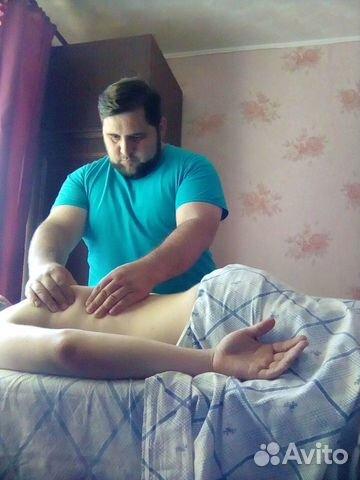Расслабляющий массаж  89969182708 купить 3