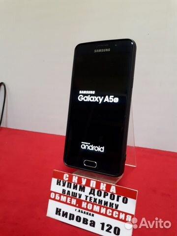 89503079406  Samsung Galaxy A5 (2016) к120