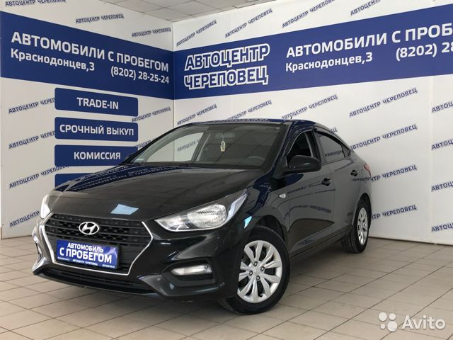 Hyundai Solaris, 2017  88172500265 купить 1