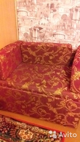 Кресло-кровать  89056949089 купить 1