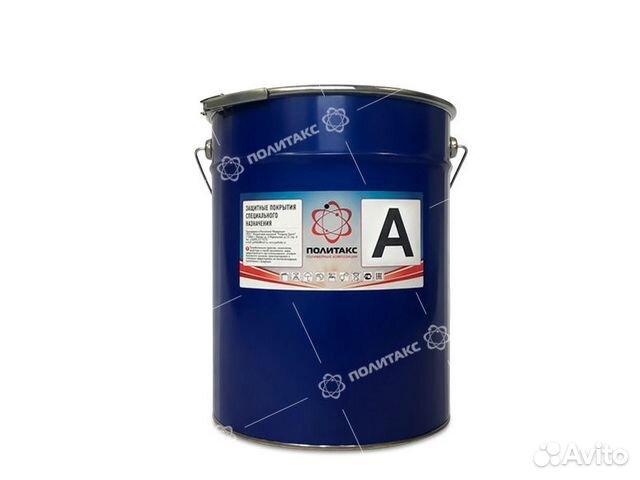 Полиуретановая краска для бетона купить в москве купить резиновую краску для бетона рязань