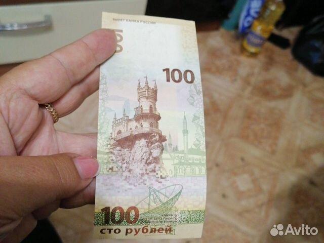 Крым, 2015 год  89881107592 купить 1
