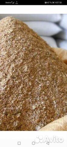 Отруби/зерно отходы (рожь)