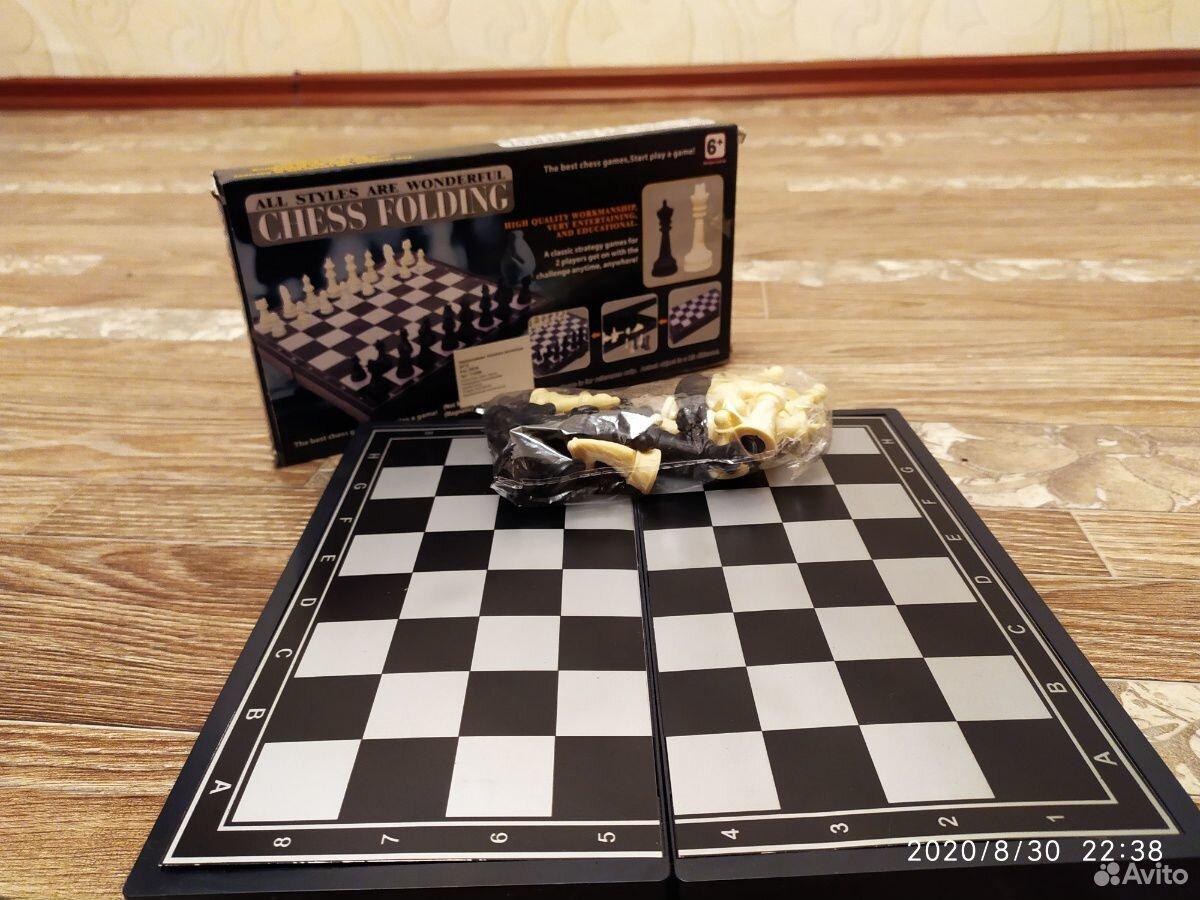 Шахматы, Шашки и Нарды  89657310589 купить 2
