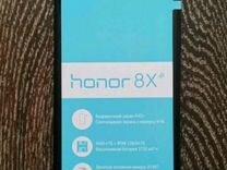 Продаётся смартфон honor 8x64 Гб, на гарантии