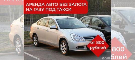 Аренда авто в воронеже без залога аренда автосалоны москвы