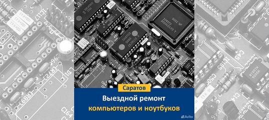 Кокаин Продажа Рубцовск кемира раствор гидропоника