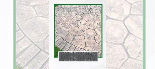 Форма для печатного бетона купить екатеринбург жесткость и удобоукладываемость бетонной смеси