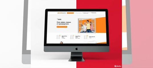 Раскрутка сайта с гарантией Трубчевск договора по созданию сайтов