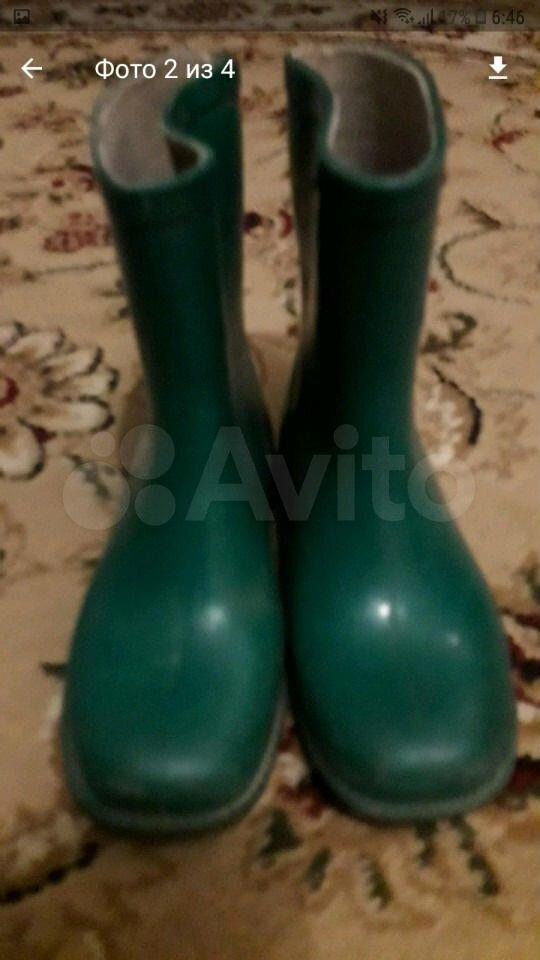 Национальные школы производителей непромокаемых сапог. - Страница 4 1H5ScbayeJdkxvqadnb6DczSeJHy0Ho