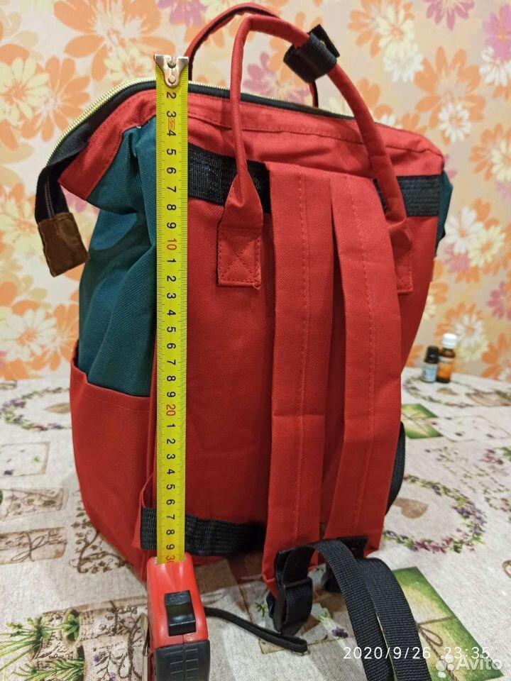 Рюкзак для мам 89234071486 купить 2
