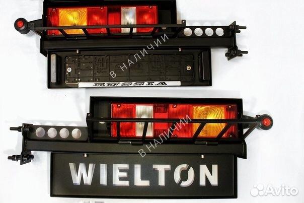 Кронштейны задних фонарей противоподкатный брус  89523983266 купить 3