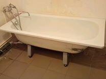 Ванна металлическая