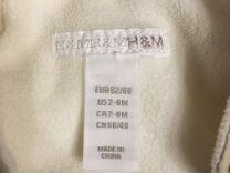 Комбинезон H&M
