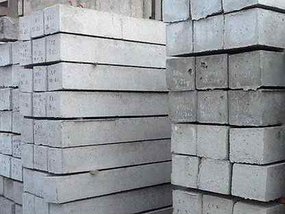 авито ульяновск бетон купить
