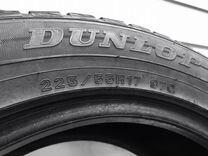 Пара зимние шины 225 55 17 Dunlop Winter Maxx 97Q