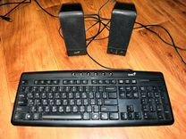 Компьютер в сборе