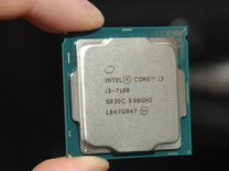 Процик Интел i3-7100 (3.9ггц 1151 сокет)