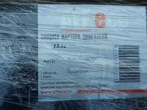 Защита картера двигателя для Ниссан Мурано z50