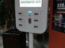 Аппарат для зарядки всех видов телефонов