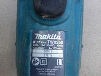 Гайковёрт Makita tw0350
